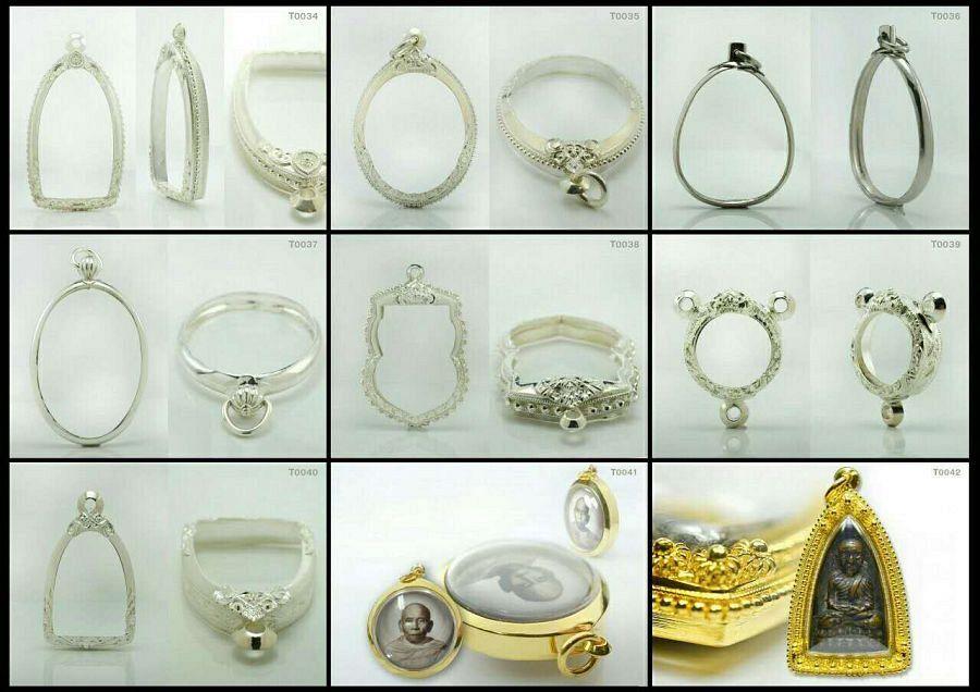 กรอบพระชื่อลายและแบบลายต่างๆ 金银壳各种名字和款式
