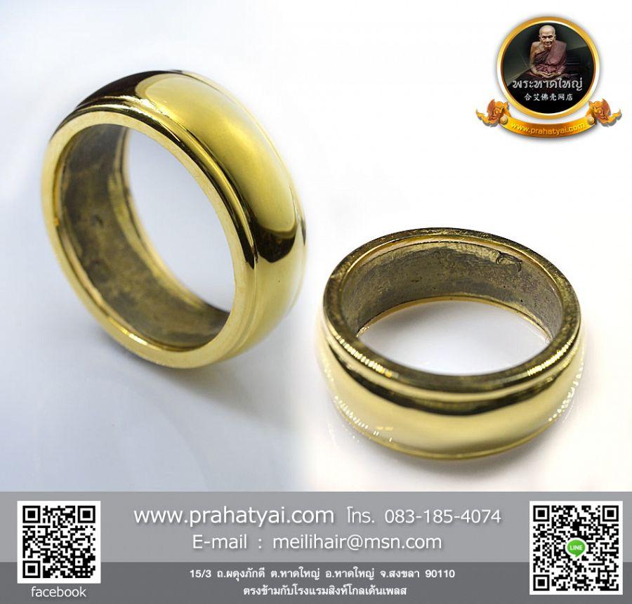 แหวนทอง90% หุ้มแหวนโลหะเก่าโบราณ 90%金戒子,包住古老戒子,全面磨光