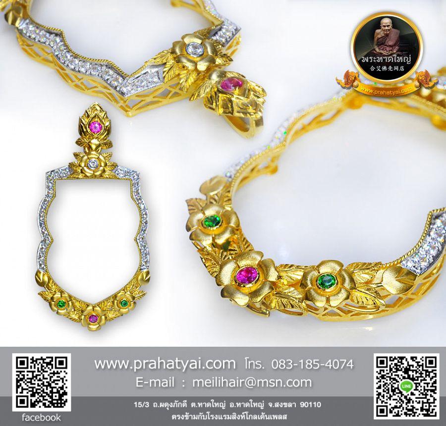 กรอบทอง90% ลายดอกบัวสี่เหล่า 金壳 本店特别设计 莱朵波喜老(四花莲)