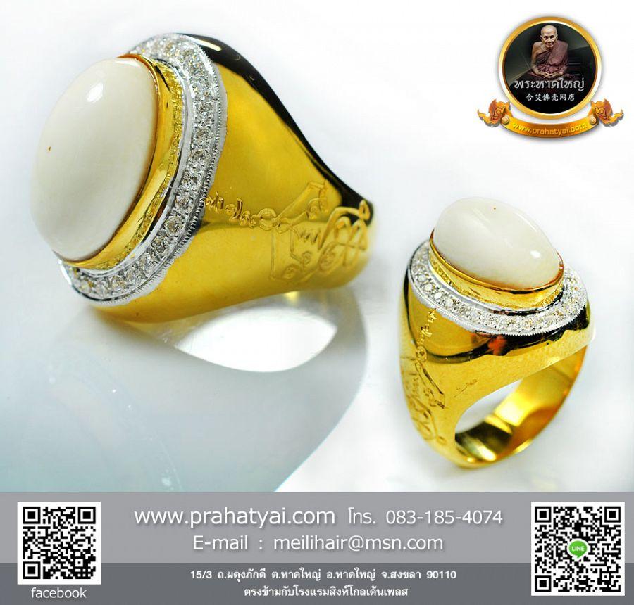 แหวนทอง 90% หัวงาช้างฝังเพชรสวิสรอบ ด้านข้างแกะยันต์ อาจารย์ นำ 象牙头镶钻金戒子