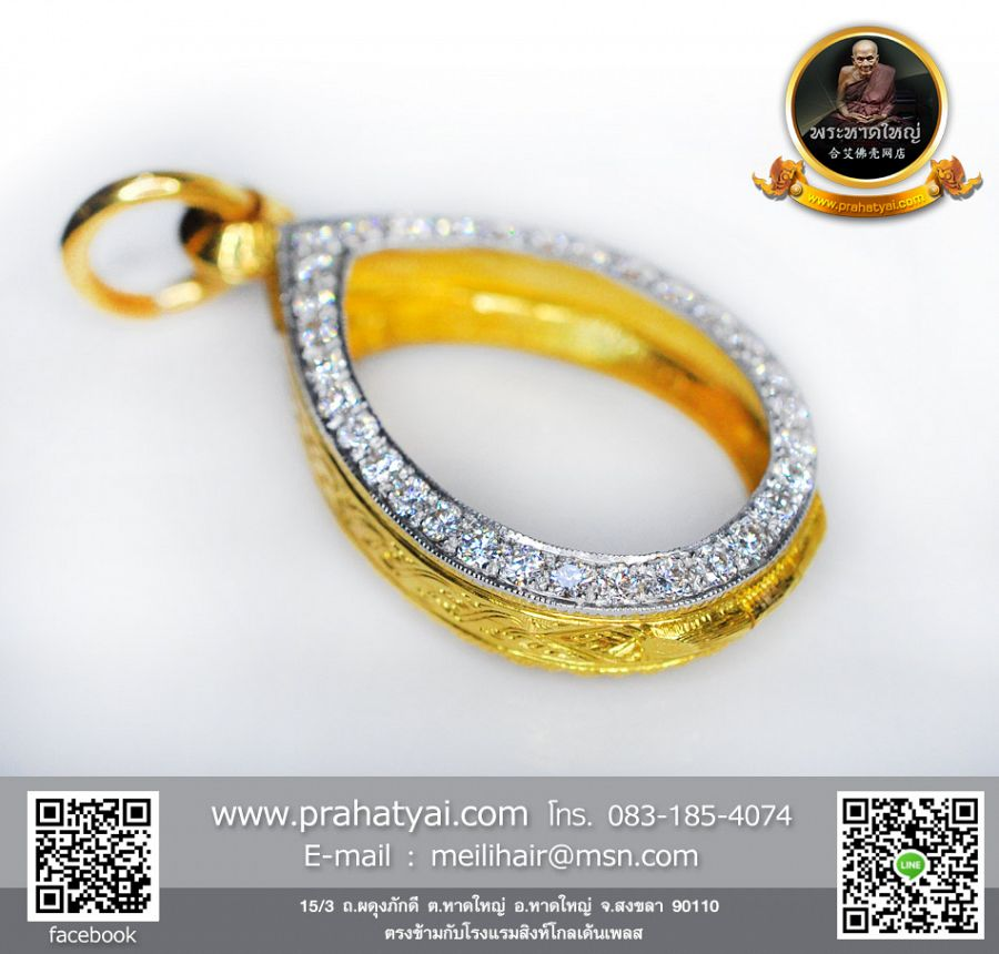 ตลับทอง 90 % ฝังเพชรแท้รอบ ลายไทย น้ำหนักประมาณ 10 กรัม 开关金壳 全面镶钻石