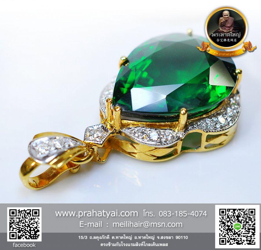 จี้ทอง ฝังเพชรสวิส พลอยเขียว 金吊隧配绿色宝石