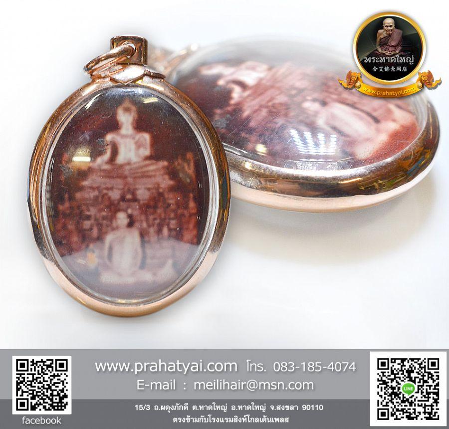 กรอบผ่าาหวาย pink gold 10 K krob pawai pink gold 10 k 帕外玫瑰金 10 k