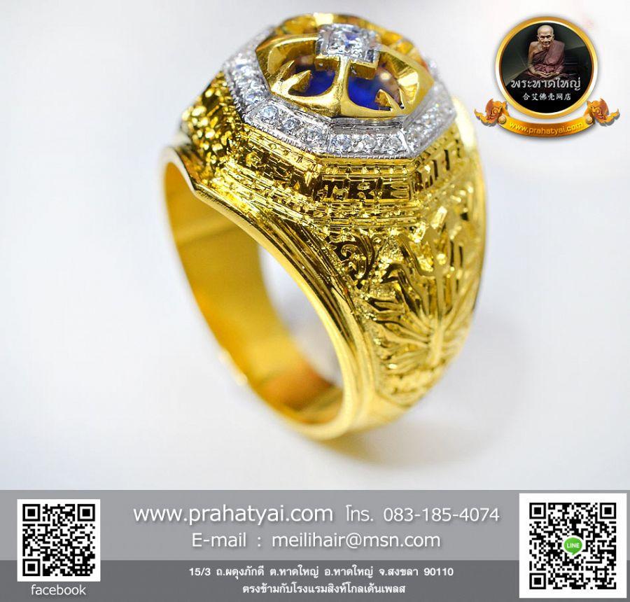 แหวนรุ่น ทอง 14k wenroon 金戒子 14 k 本店特式设计版