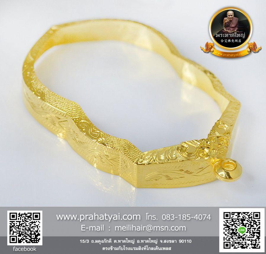 กรอบทองบาง 80% เสมาใส่ห่วง สิงค์เดี่ยว น้ำหนักประมาณ 2.9 กรัม 薄金狮子头雕花
