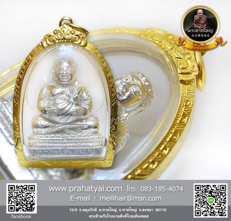 กรอบทอง 80% น้ำหนักประมาณ 2.5 กรัม สิงห์เดี่ยวลายไทยทั้งองค์ 薄金狮子头雕花