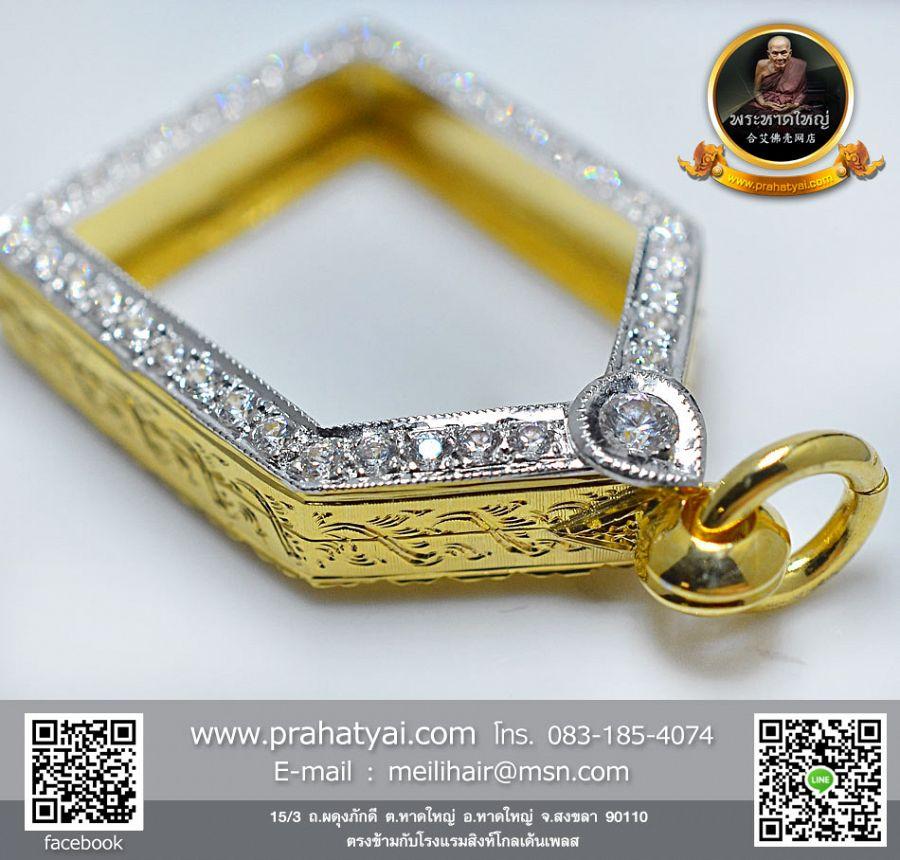 ตลับขุนแผนฝังเพชรแท้(เบลเยี่ยม)รอบ ทอง 90% 开关型金壳 全面镶钻