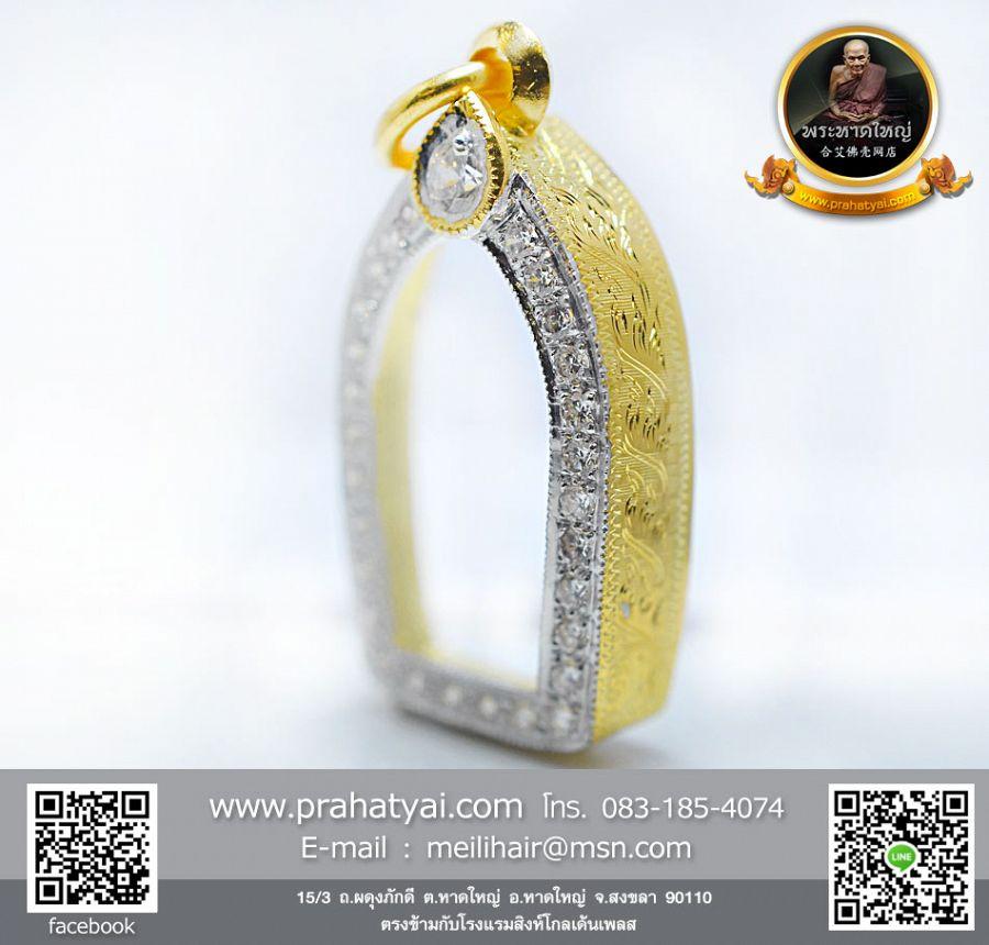 กรอบทอง 90% ฝังเพชรสวิสรอบ ด้านข้างแกะลายไทย 金壳全面镶钻石