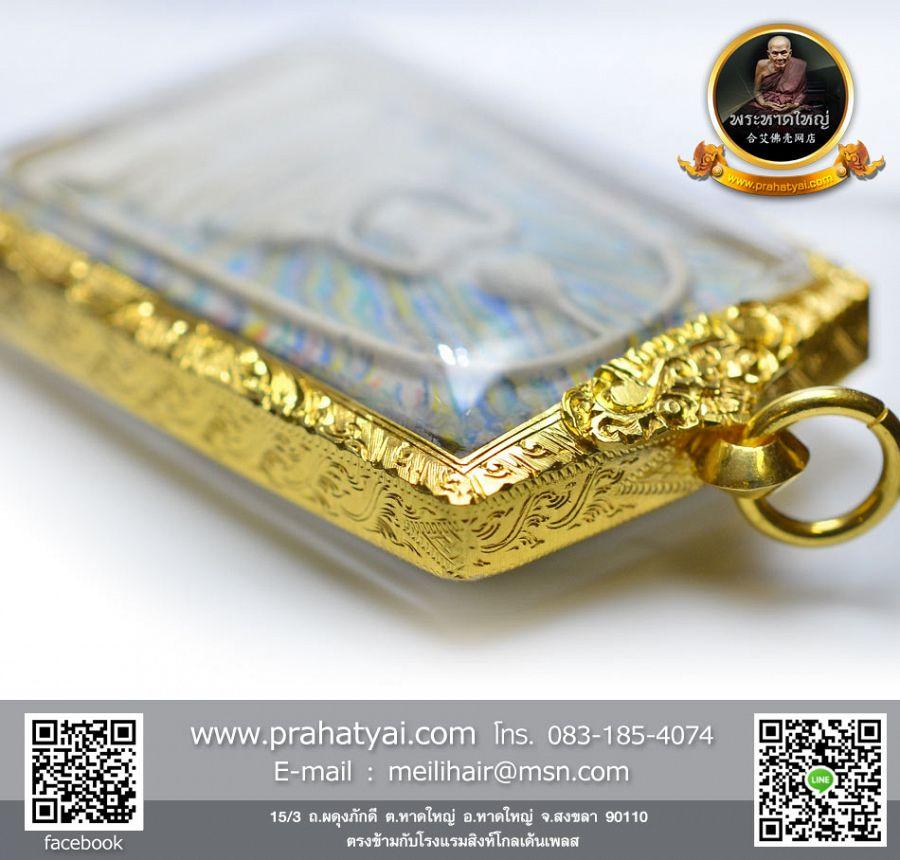 กรอบทอง 80%  ซุ้มบน-ล่างลายไทยทั้งองค์ 壳狮子头+龙头全部雕花