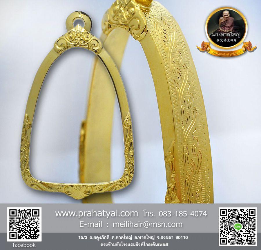 กรอบทอง 70% น้ำหนัก 4 กรัม ติดซุ้มหน้ามัน  金壳 狮子头+龙头雕花 前边磨光