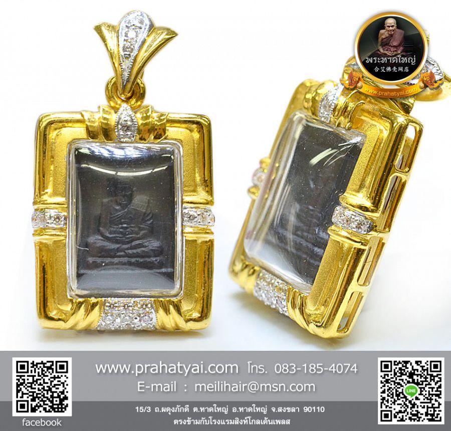 กรอบล็อกเก็ตทอง 90 % น้ำหนัก 8 กรัม ฝังเพชร งานสไตด์จิวเวลรี่ 特别设计金壳