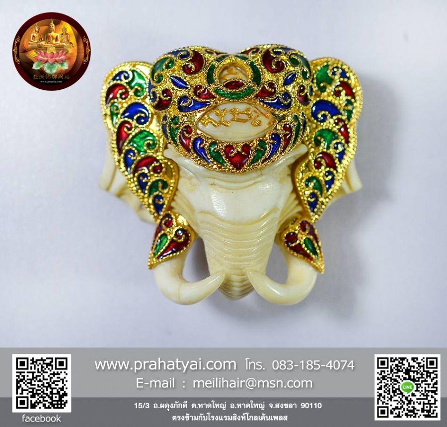 หัวงาช้างทรงเครื่อง ทอง 90% ลายสุโขทัย ลงยา 象牙头包金 特式装饰 素国泰花纹版