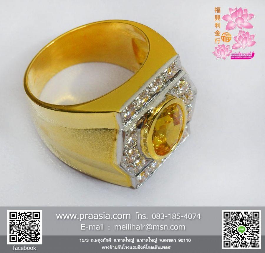 แหวนพลอยเพชรรอบทอง 90% สั่งทำตามแบบได้ 戒子镶钻 916 含量 可按款型定造